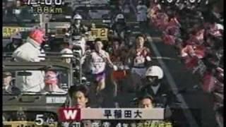 箱根駅伝 1996年 第72回 早大・渡辺選手 神大・高嶋選手 thumbnail
