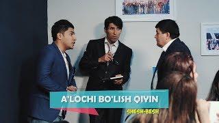 Shesh Besh A Lochi Bo Lish Qiyin