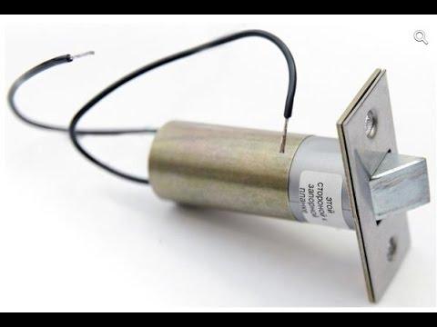 Защелка электромагнитная своими руками