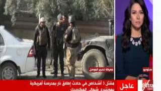 فيديو.. محلل سياسي عراقي: توجد خلايا نائمة لداعش شرقي الموصل