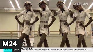 """Двух балерин Большого театра затравили в Интернете из-за фото в гриме """"блэкфейс"""" - Москва 24"""