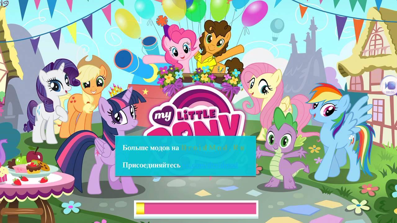 my little pony games - 1136×640