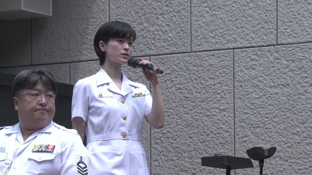 海上自衛隊東京音楽隊ランチタイムコンサート さよならの夏 ...