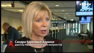 видео Методы борьбы с теневым сектором