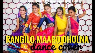 Rangilo Maro Dholna || Dance Cover ||  Kids Dance || Jasmine choreography