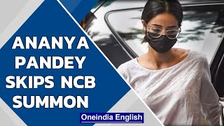 Aryan Khan drug case: Ananya Pandey skips day 3 of NCB summons, cites commitments | Oneindia News