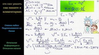 физика Средняя кинетическая энергия поступательного движения молекул водорода равна 1,3510(-20) Дж
