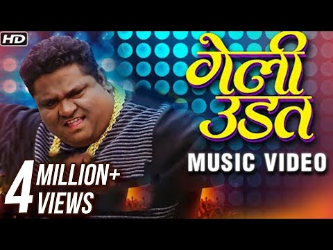 गेली उडत | Geli Udat | New Music Video 2017 | Music Star Pravin Jadhav ( PJ ) & Saai | Video Palace