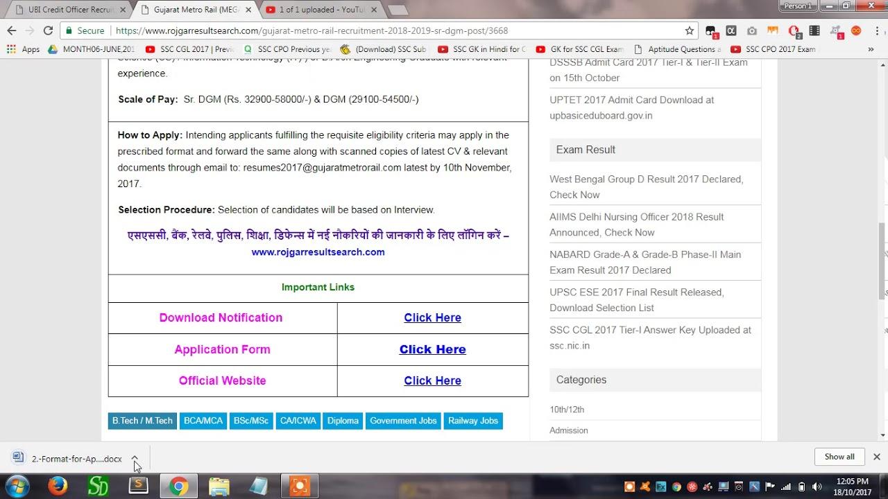 Gujarat Metro Rail Sr. DGM / DGM Post; Apply before 10 Nov 2017 ...