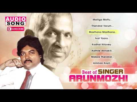 Arun Mozhi Tamil Hits | Audio Jukebox | Best of Singer Arunmozhi | Ilayaraja | Music Master