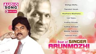 Arun Mozhi Tamil Hits | Audio Jukebox | Best of Singer Arunmozhi | Ilayaraja | Music Master