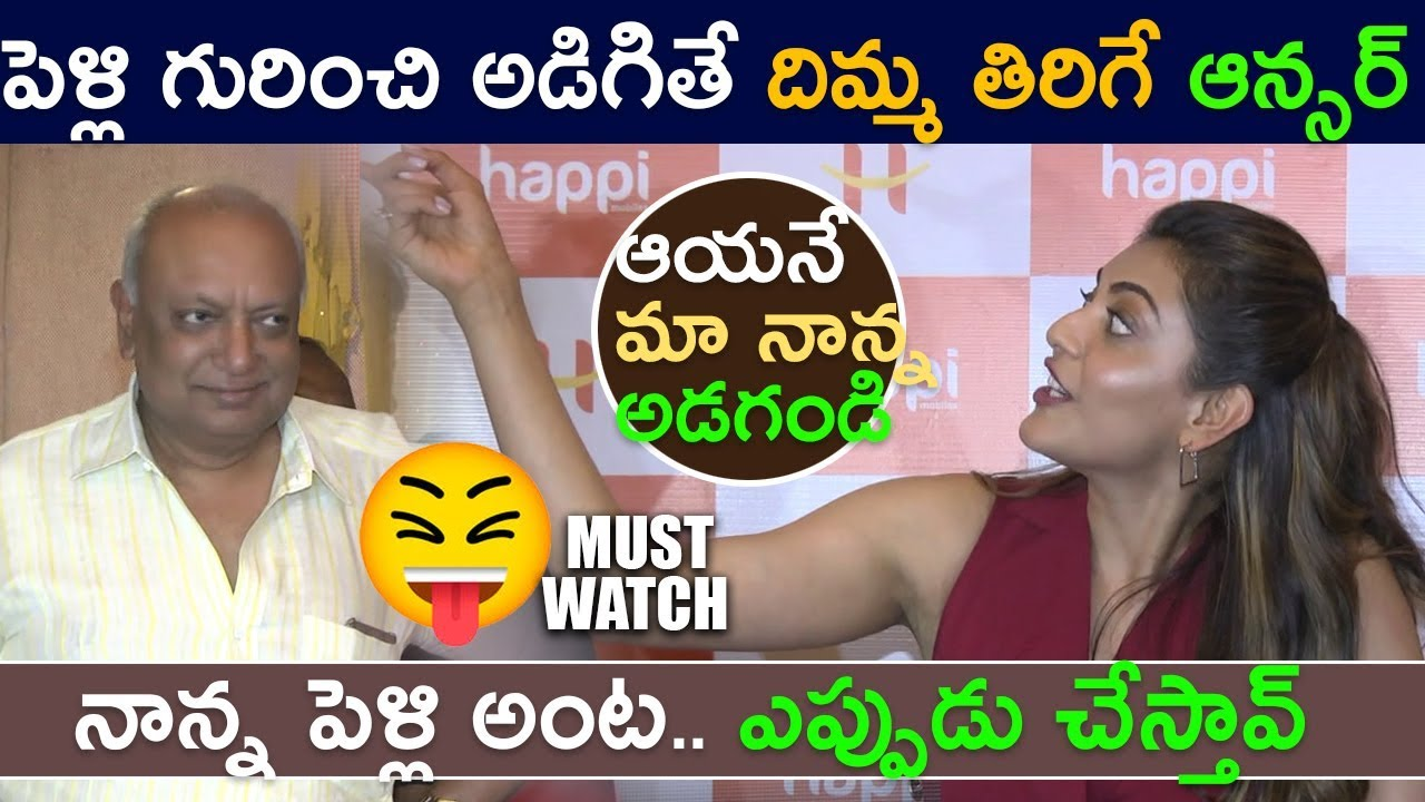 Download ఈ వీడియో మిస్ అవ్వొద్దు - Kajal Agarwal Funny Answers about Her Marriage   Happi Mobile Store Launch