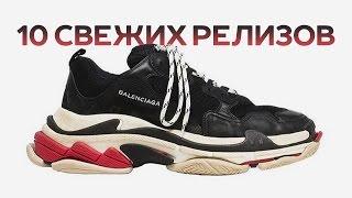 видео Коллаборация Bape x adidas — Cream