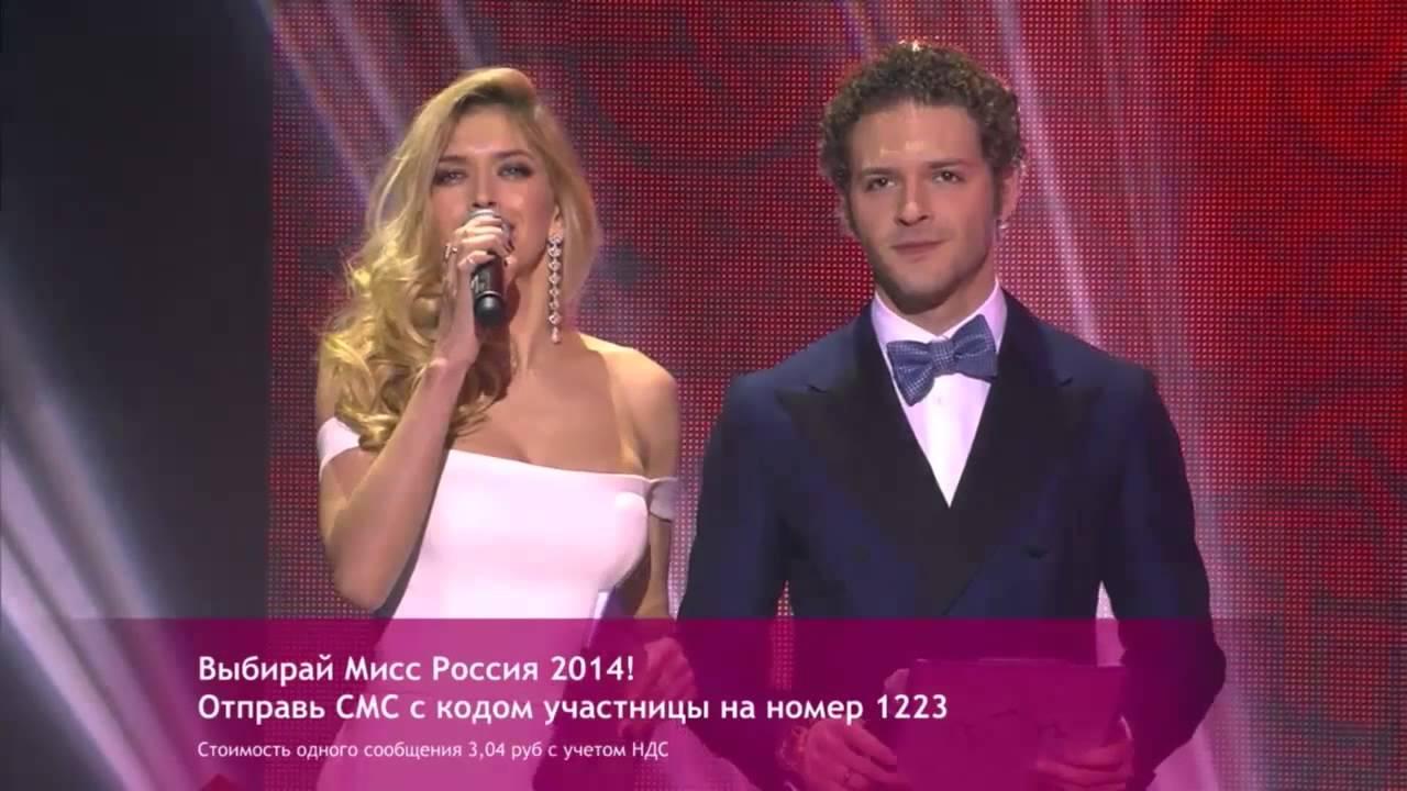 мисс россия 2014 анастасия костенко фото