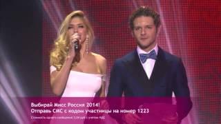 Мисс Россия 2014   Финал. 2-я вице Мисс Россия 2014 Анастасия Костенко  Сальск