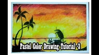 Pastel Drawing/How to draw Sunset Scenery/Landscape Drawing