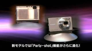 Cyber-shot DSC-TX7