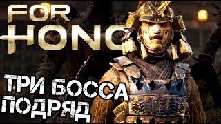 For Honor - БЫСТРЫЙ и СМЕРТЕЛЬНЫЙ (прохождение за самураев) #7
