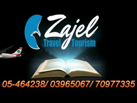 ZAJEL TRAVEL & TOURISM AGENCY