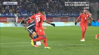 Japan 4 Oman 0 Kirin Cup 2016