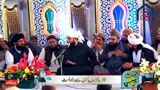 2019 Top Short Clip Maulana Raza Saqib Mustafai - Latest Bayan