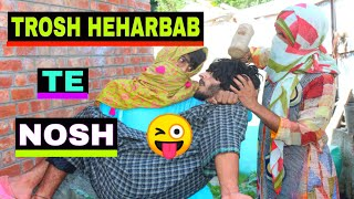 Trosh Heharbab Te Nosh Funny Video By Kashmiri Rounders