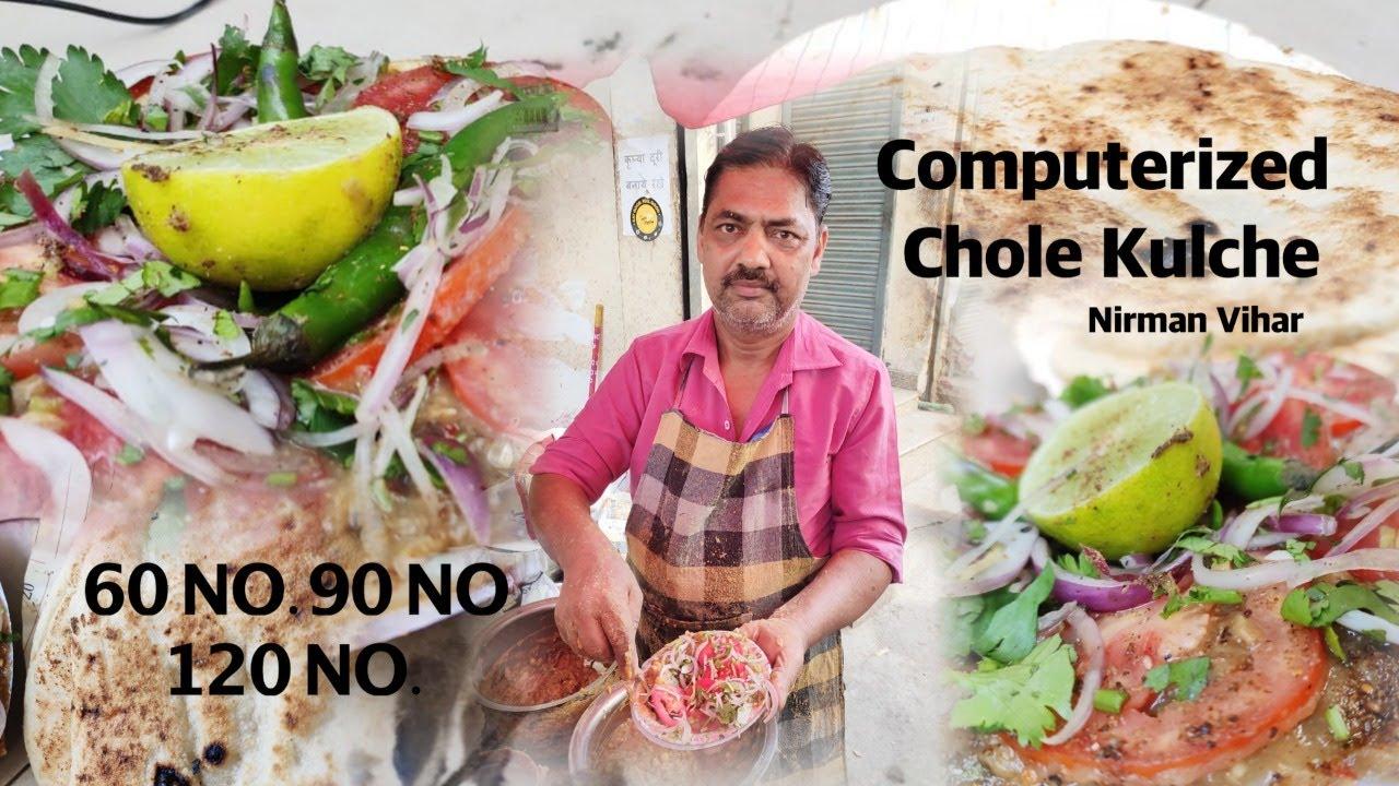 Download Computerized Famous Chole Kulche Rs. 30/-  l Delhi Street Food    Nirman Vihar