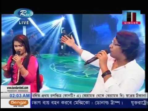 Bangla Old Song New Version   Prithibiteh Shukh Bole   Romantic Bangla Song