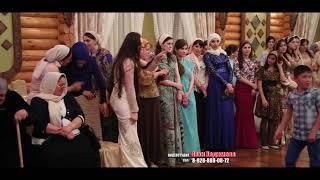 Лучшая Чеченская Свадьба 2  2016 [HD]