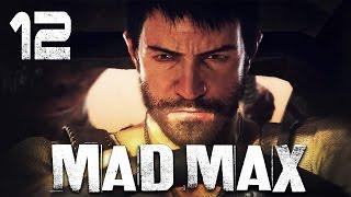 Mad Max / Безумный Макс - Прохождение игры на русском [#12] ПОБОЧКИ