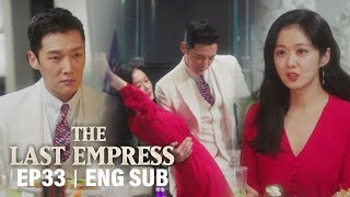 JinHyuk&NaRa Share a Romantic Dance While on dates with Different Partners? [The Last Empress Ep34]