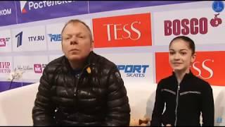 Аделия Петросян Финал Кубка России 2020 Короткая программа
