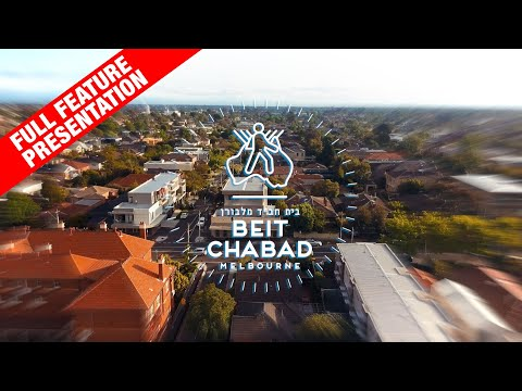 This Is Beit Chabad Melbourne [FULL FEATURE PRESENTATION]