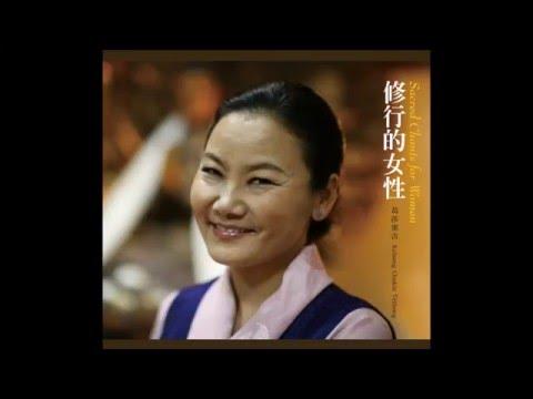 A Woman's Spiritual Chants - 04 Hundred Syllable Mantra
