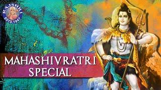 Shiva Songs - Mahashivratri Special | Shiva Devotional Mantras & Songs | Mahashivratri 2016