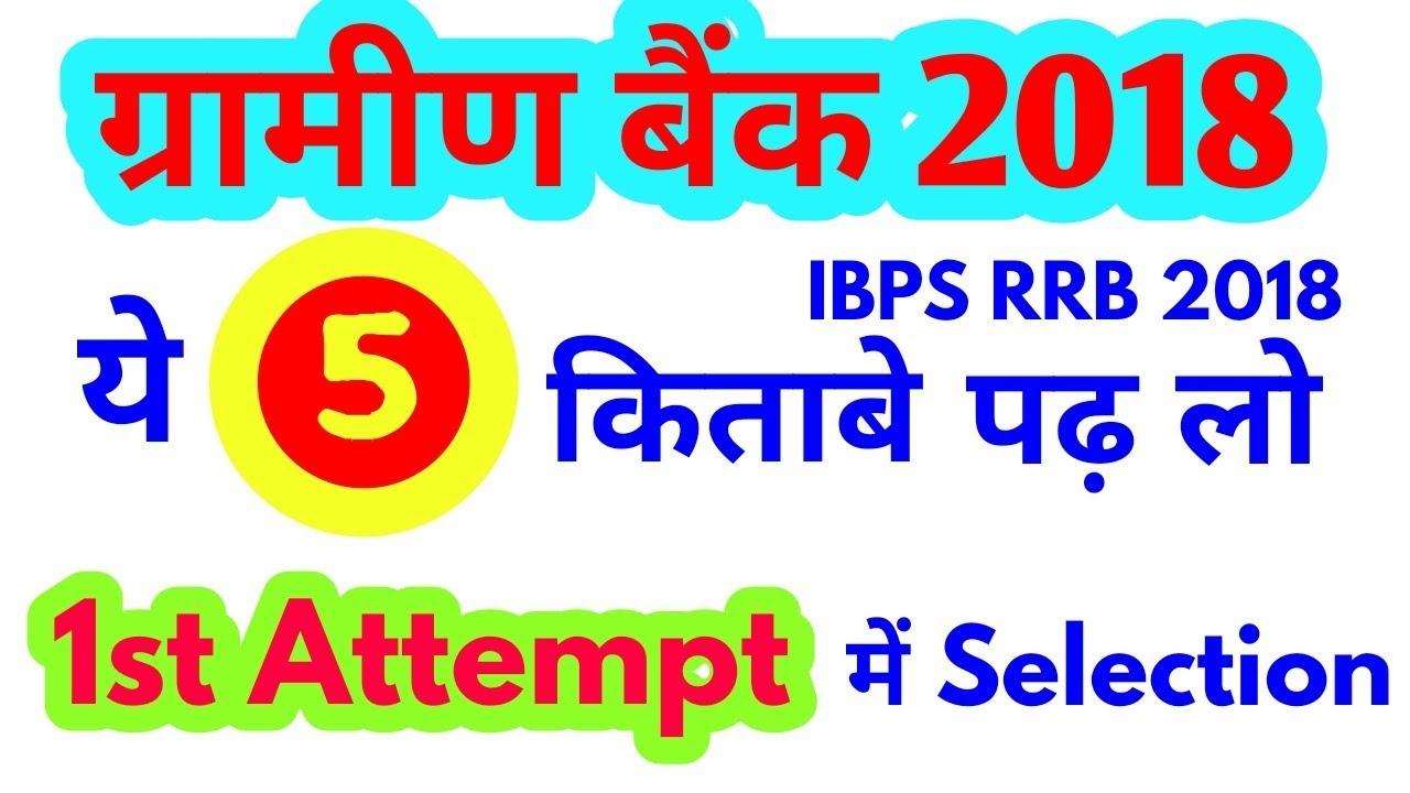Material ibps pdf english study clerk