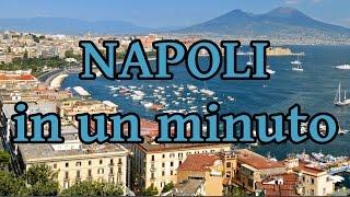 Cosa vedere a Napoli: 10 cose da fare in un giorno a Napoli