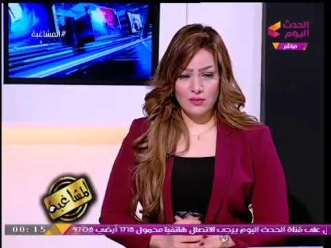 المشاغبة| شيماء جمال تكشف حقيقة مدعي الألوهية