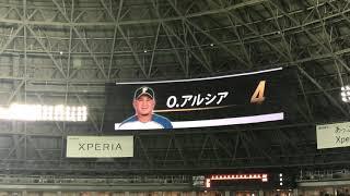 10月13日ファイターズのスタメン発表.