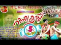 NalaChua  ||Singer - Rinku naik|| New Sambalpuri Folk  Video Song(CR)