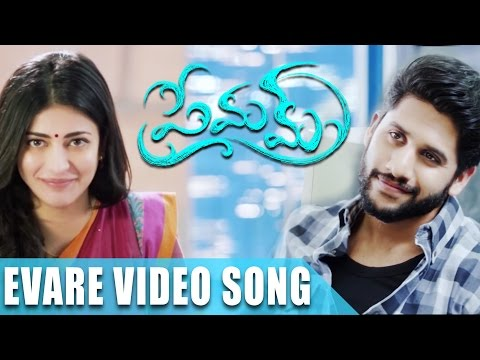 Evare Video Song | Premam Full Songs | Naga Chaitanya, Shruti Hassan | Sithara Entertainments