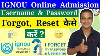 How To Forgot, Reset IGNOU Online Admission Username And Password Easily