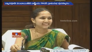 Vizianagaram District Gets Two National Awards First Time in History | AP | HMTV
