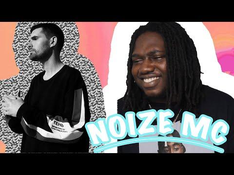 Noize MC — Всё как у людей | RUSSIAN RAP REACTION