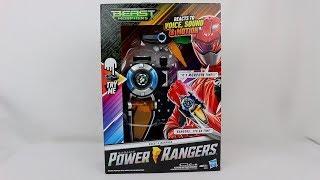 X MORPHER OROLOGIO POWER RANGER BEAST