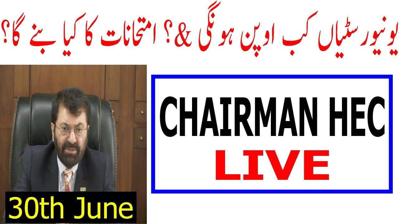 CHAIRMAN HEC LIVE TODAY ! Online Classes ? University Exams Breaking News ! University Exams 2020