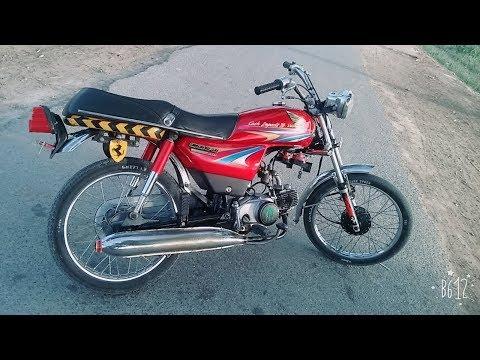 Honda CD70 Cafe Racer Modified bike review Pakistan