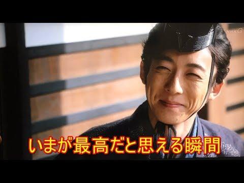 高橋一生 「政次から得た生きている実感」 NHKインタビューVol.2  YT動画倶楽部
