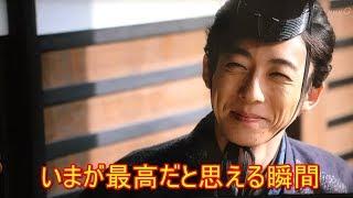 高橋一生 「政次から得た生きている実感」 NHKインタビューVol.2 YT動画...