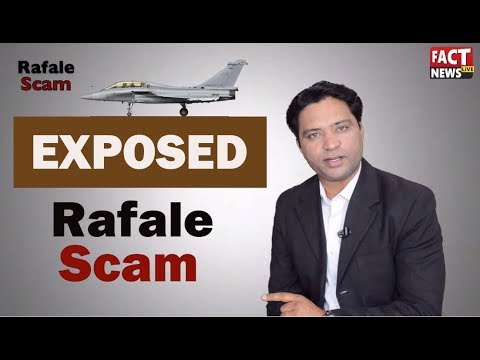 Exposed: Rafale Scam of MODI Government & Anil Ambani, How they looted public money of India